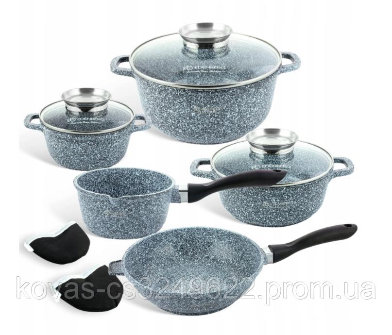 Набор посуды 8 предметов Edenberg с гранитным покрытием EB-8110