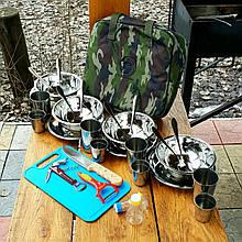 Набір для пікніка посуд на 6(12) персон F-16