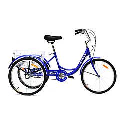 Велосипед грузовой ARDIS CITY LINE 24 CTB ST Синий