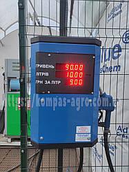 Ремонт топливораздаточных колонок