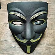 Опт Маска Анонимуса - Маска Гая Фокса - Маска Вендетта - Маска V - Чёрная