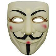 Опт Маска Анонимуса - Маска Гая Фокса - Маска Вендетта - Маска V - Желто-бежевая