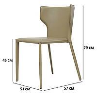 Кожаные стулья Concepto Tudor серо-бежевые с полукруглой спинкой для баров
