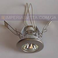 Светильник точечный встраиваемый для подвесного потолка FERON звёздное небо LUX-313562