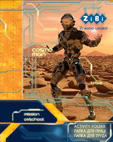 Папка для праці COSMO STAR картонна на гумках А4+ 300х212х28мм KIDS Line