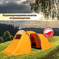 Туристическая 3-х местная палатка Mimir 1017 , трехместная палатка тент, палатка для кемпинга