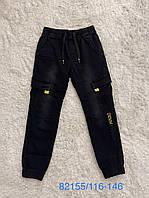 Штани з імітацією джинси для хлопчиків Seagull, Артикул: CSQ82155 ,116-146 рр.