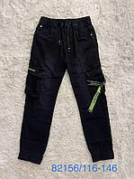 Брюки с имитацией джинсы для мальчиков Seagull, Артикул: CSQ82156 ,116-146  рр.