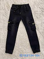 Брюки с имитацией джинсы для мальчиков Seagull, Артикул: CSQ82163 ,134-164 рр.