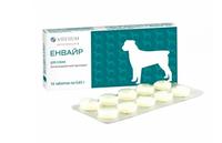 ЭНВАЙР таблетки от глистов для щенков и собак, 10 таблеток по 0, 65 гр