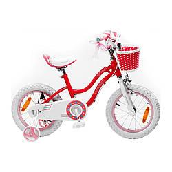 """Велосипед детский ROYALBABY STAR GIRL 16"""" BMX ST Розовый"""
