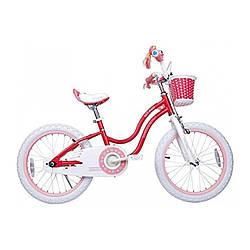 """Велосипед дитячий ROYALBABY STAR GIRL 18"""" BMX ST Рожевий"""