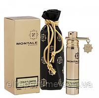 Парфюм Montale Gold Flowers 20 ml Unisex