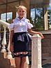 Школьная юбка с баской (подросток, размеры 38-44), фото 2