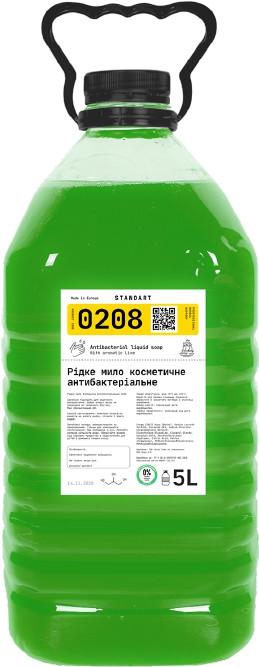 Рідке мило антибактеріальне Білоручка 5л Лайм для рук White Sail