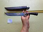 Узбецький ніж. Пчак великий-шеф. Рукоять кістка, сталь ШХ-15, фото 7