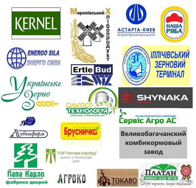 Фото логотипов наших клиентов