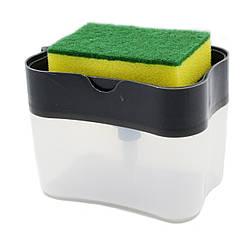 Нажимная емкость для моющего и кухонной губки 2 в 1 ANGO