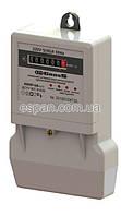 Электросчетчик однофазный Gross Гросс DDS-UA 5(50)А