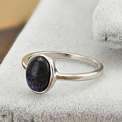 Кольцо серебряное женское ТС9510321 вставка авантюрин размер 17