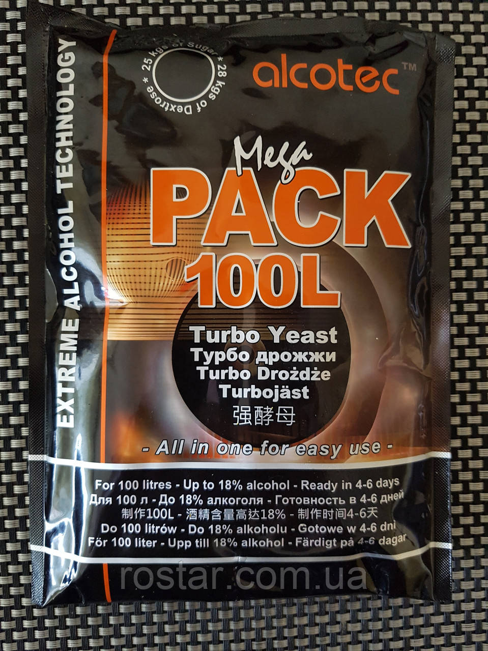 Дріжджі турбоі Alcotec Mega PACK Turbo Yeast 100l 360г.