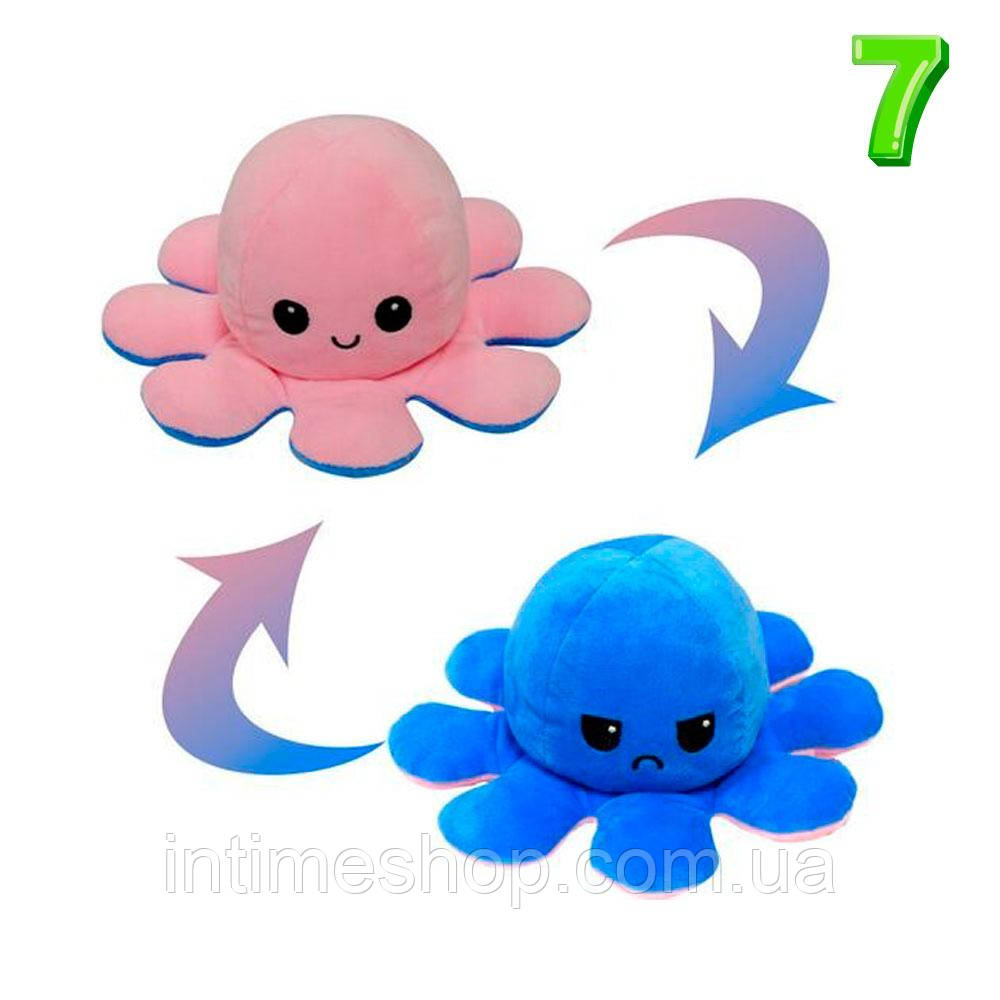 Двусторонний осьминог настроение, мягкая игрушка осьминог перевертыш 2 в 1 Сине-розовый (TI)