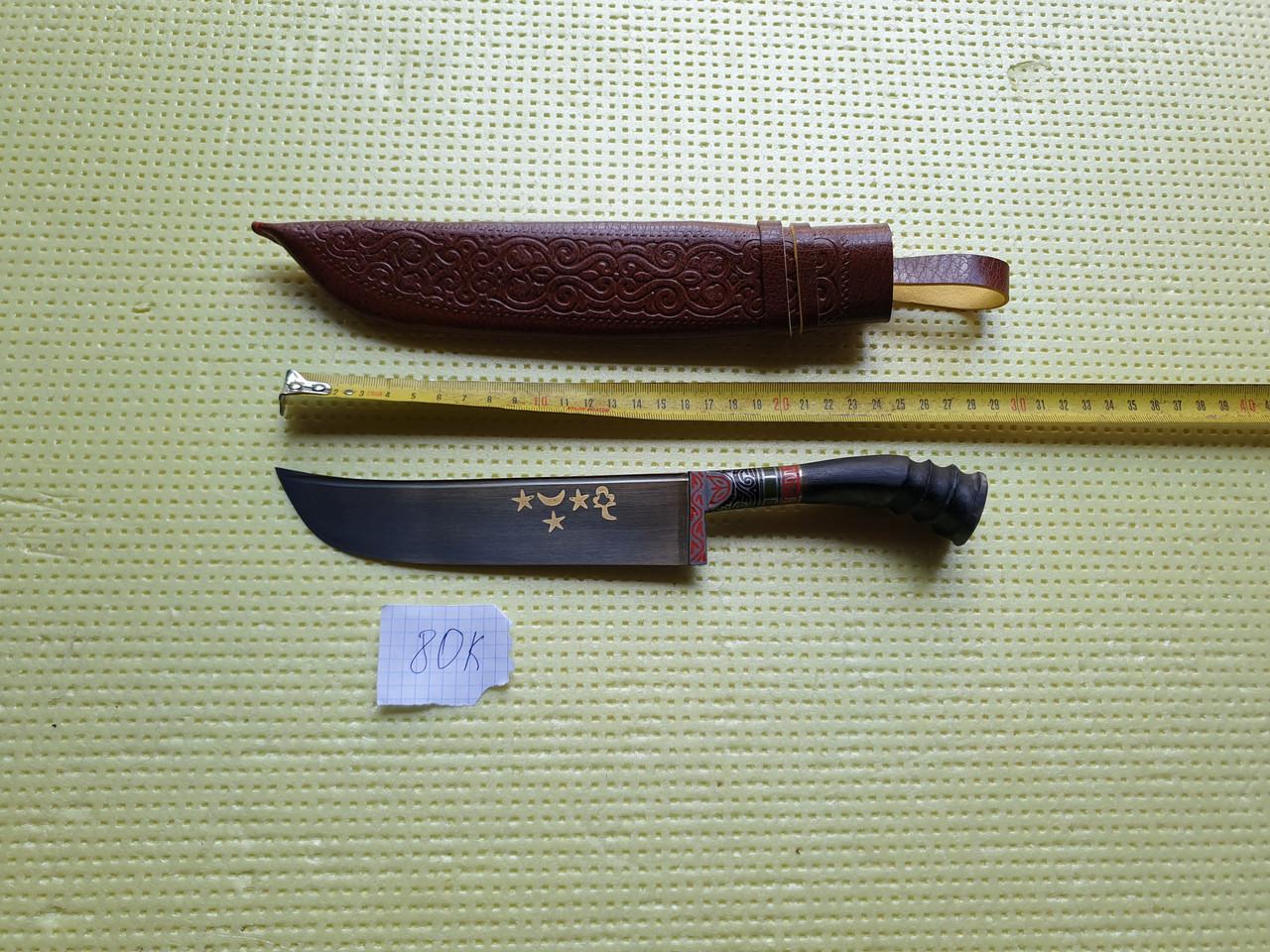 Узбекский нож. Подарок мужчине. Пчак большой-шеф. Косуля, широкая рукоять, гарда олово гравировка. ШХ-15