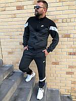 Мужской спортивный костюм Nike (Найк) темно-серый | черный