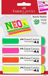 Маркеры для ткани Faber-Castell Textile Marker Neon, 4 неоновых цвета  в блистере, 159591