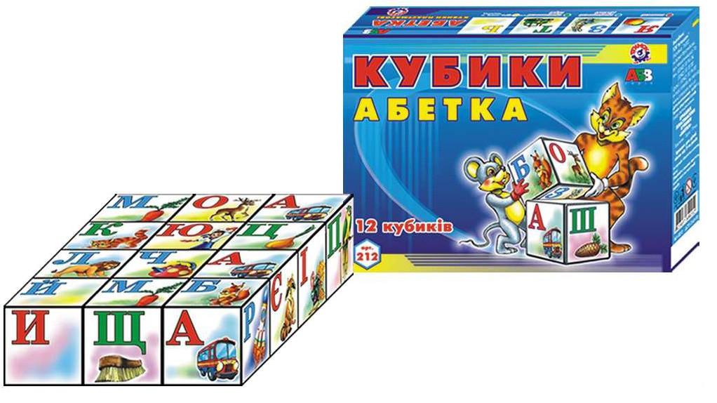 Кубики Укр
