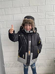 """Зимняя куртка на мальчика""""Лео"""" 2-6лет"""