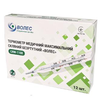 Термометр медицинский максимальный стеклянный Волес CRW-1108 безртутный