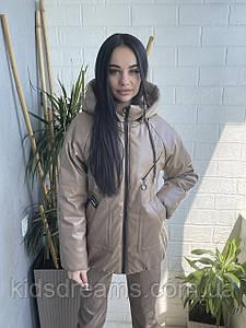 Куртка Еврозима на девочку 140-158рост