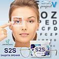 S2S (посилений Safe-to-see forte) - мультивітамінний комплекс для очей, фото 3