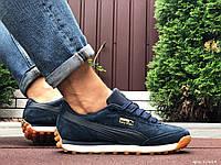 Мужские кроссовки Puma Easy Rider (темно-синие) В10614 летняя стильная обувь