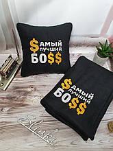 """Подарочный набор для мужчины: подушка + плед """"Самый лучший БОSS""""  цвет на выбор"""