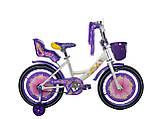 """Велосипед детский двухколесный с корзинкой Azimut Girl 20"""" рост 130-150 см возраст 7 до 11 лет бело-фиолетовый, фото 2"""