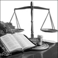 Ставки судебного сбора с 01.01.2016 года
