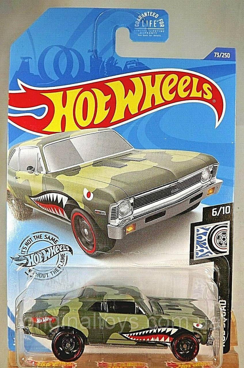 Базова машинка Hot Wheels '68 Chevy Nova