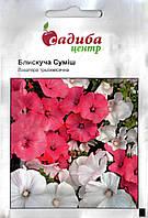 Семена цветов Лаватеры блестящая смесь 0,5 г