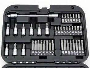 Набор инструментов JOBI EXTRA 65 элементов, фото 2