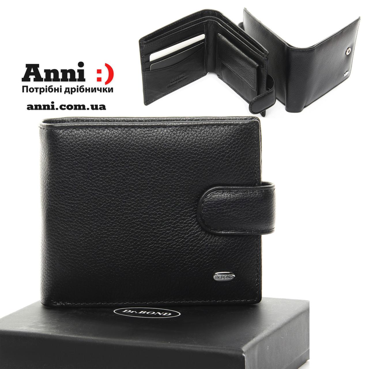 Коричневий шкіряний чоловічий гаманець портмоне 11 * 9.5 Модель MS-28