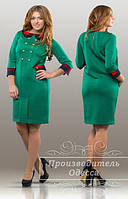 Платье зеленое с молнией на спине