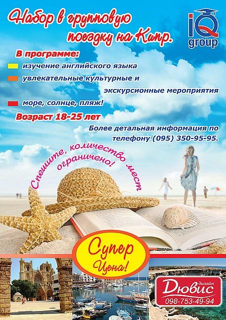 Листовки А4 100 шт меловка 90-115 гр 2 стор.
