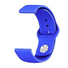 Ремінець BeWatch силіконовий 22мм для смарт годин універсальний Синій (1020305)