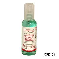 Лосьон-спрей для подготовки кожи к депиляции с экстрактом зеленого чая