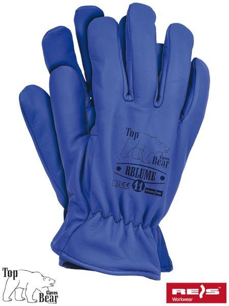 Перчатки защитные утепленные флисом RBLUME