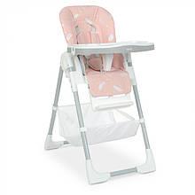 Детский стульчик для кормления 4507 Fluffy Pink