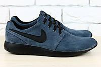 Кроссовки Nike Rose Run синие замшевые
