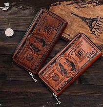 Мужской клатч портмоне 100$